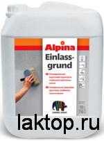Грунтовка Alpina Einlass-grund. От 450 руб. Доставка!