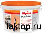 Alpina Mattlatex Матовая