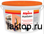 Alpina Mattlatex Матовая