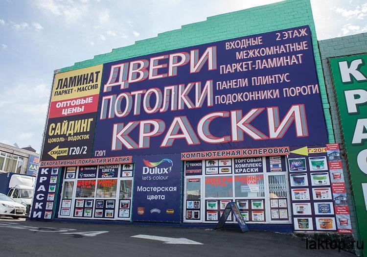 """Вход в наш магазин """"Г20/1"""":"""