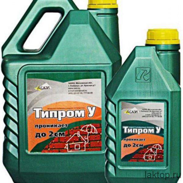 TIPROM U