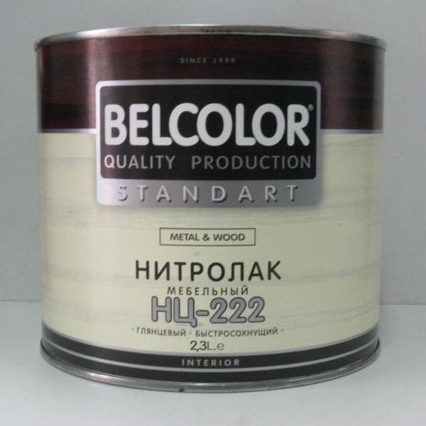 НЦ-222 Belcolor