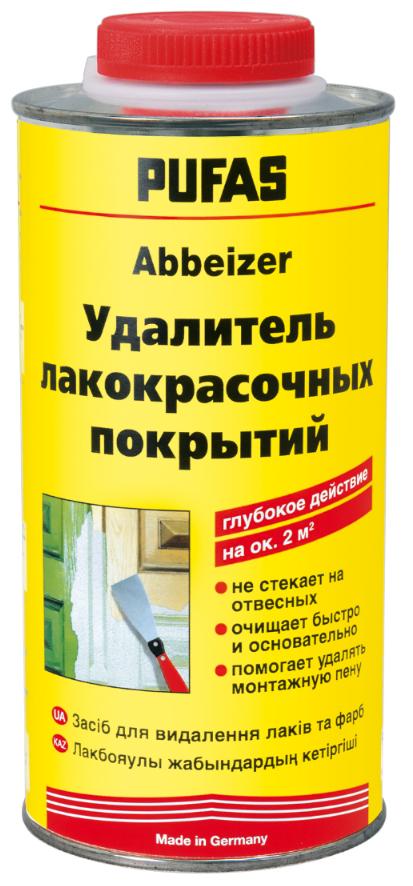 Удалитель лакокрасочных покрытий Abbeizer Pufas