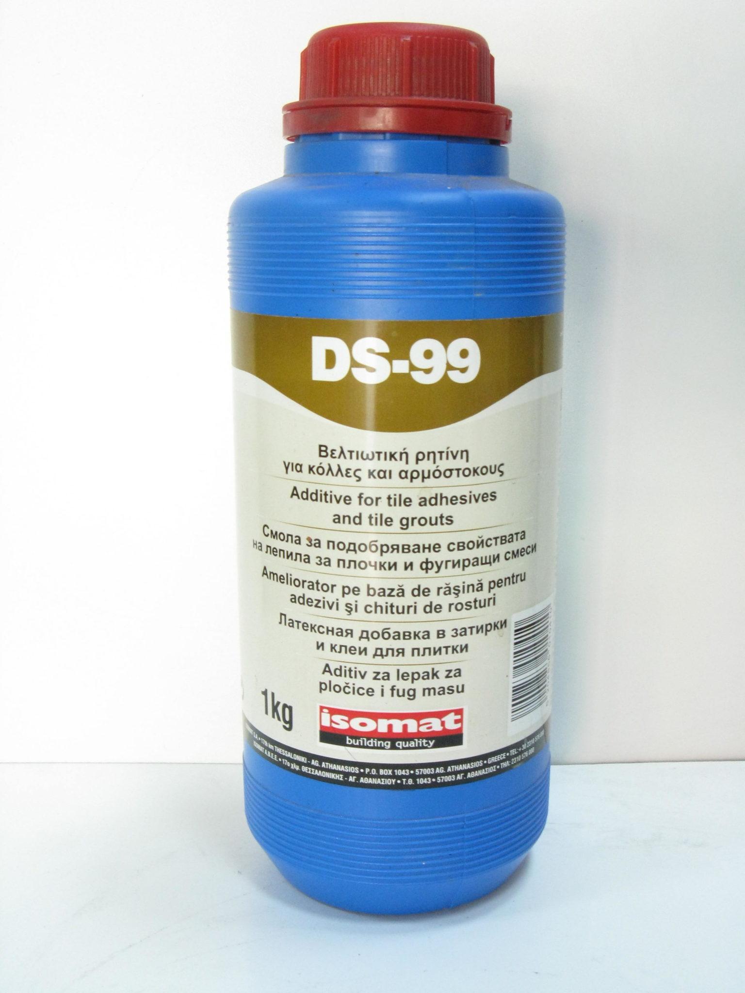 DS 99