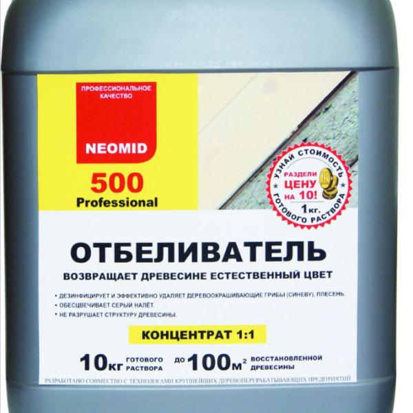 Neomid 500 Professional Отбеливатель