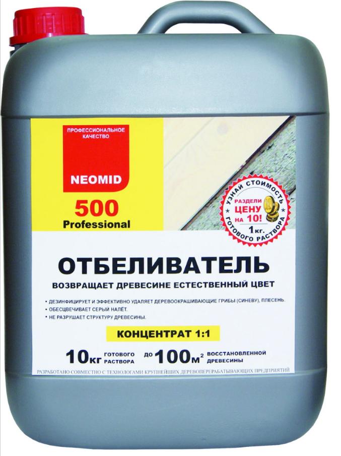 Neomid-500-Professional-Otbelivatel'