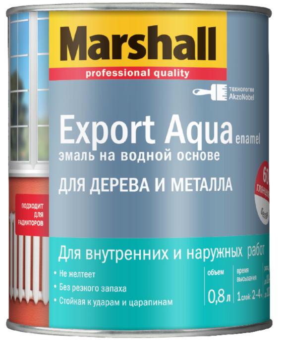 Export aqua