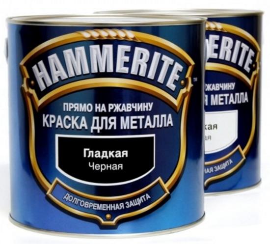 Hammerite Гладкая краска для металла
