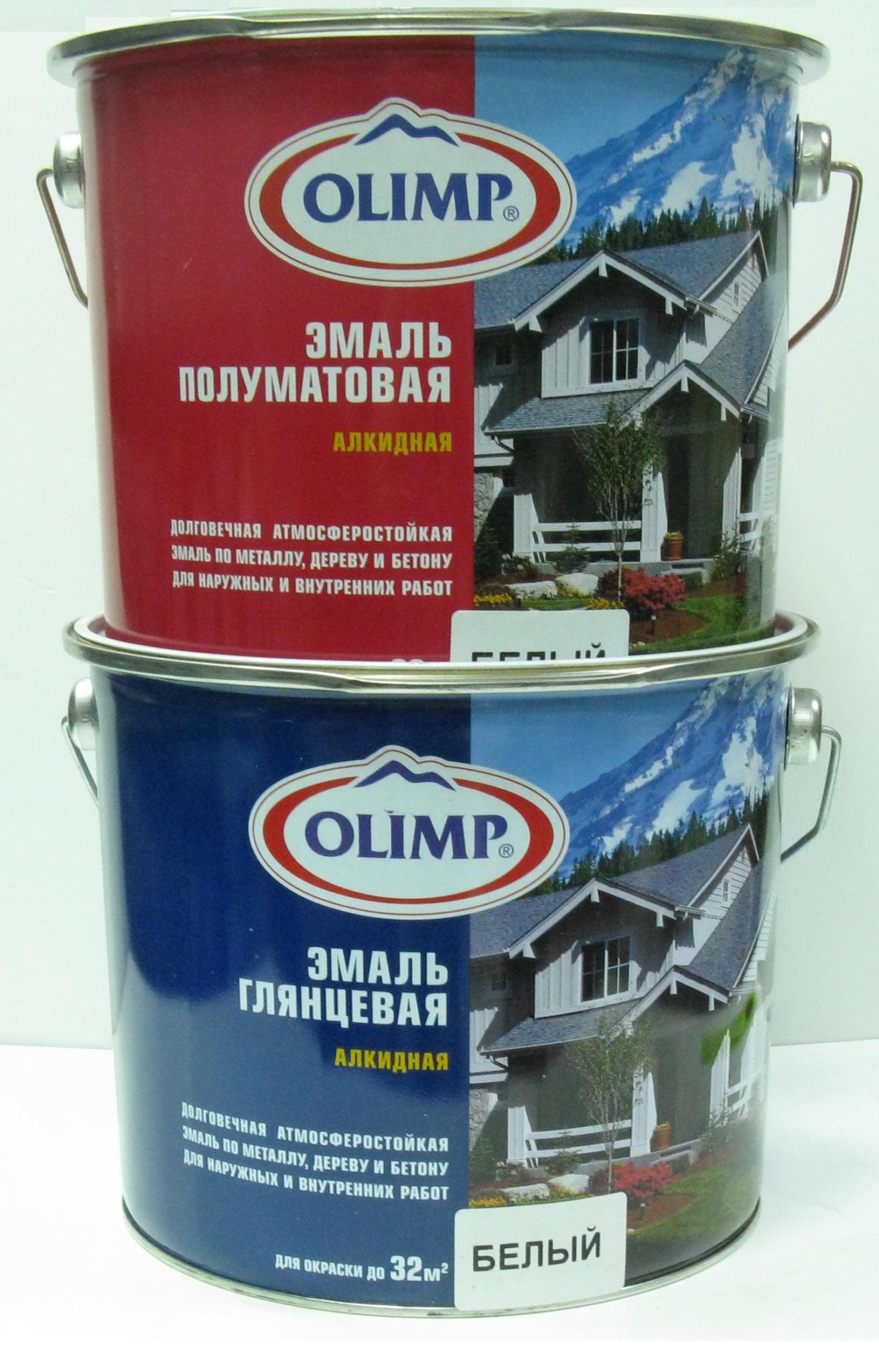 olimp 2.5