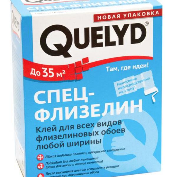 Спец-флизелин
