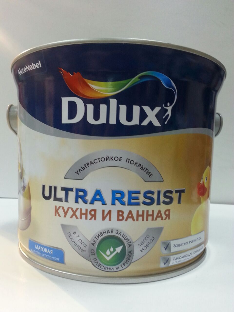 Матовая Ultra Resist Для кухни и ванной (Kitchen & Bathroom)  Dulux
