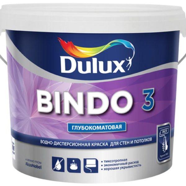 bindo-3-vodno-dispersionnaya-kraska-dlya-sten-i-potolkov-glubokomatovaya-dulux