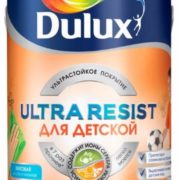ultra resist для детской