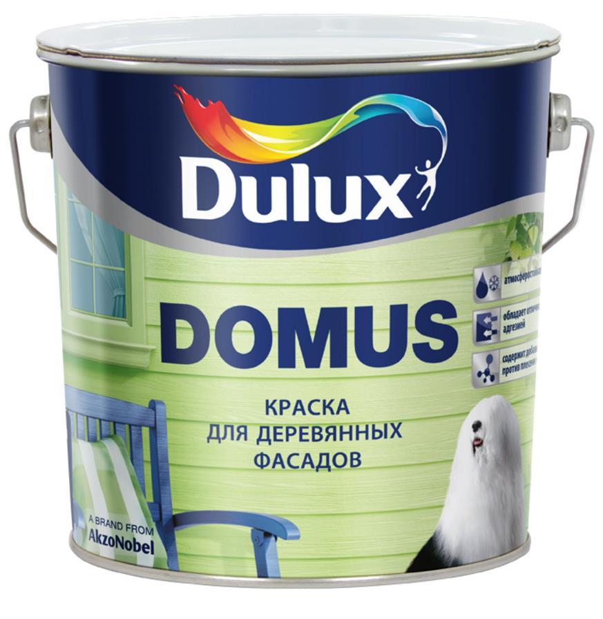 DOMUS Краска для деревянных фасадов Dulux
