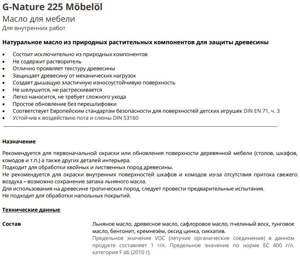 g-nature-225