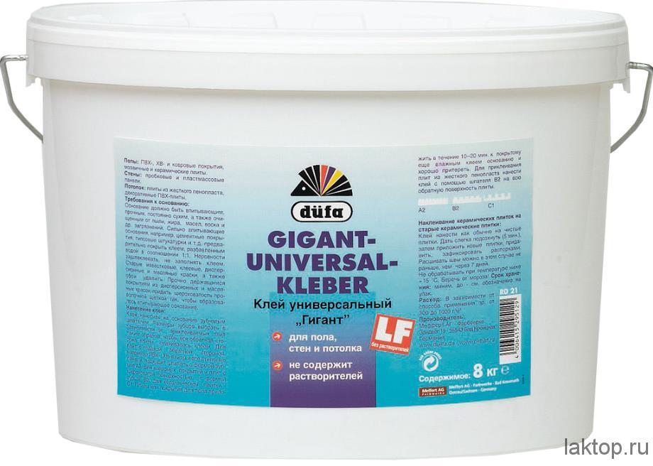 Gigant universal-kleber Клей универсальный Гигант Dufa