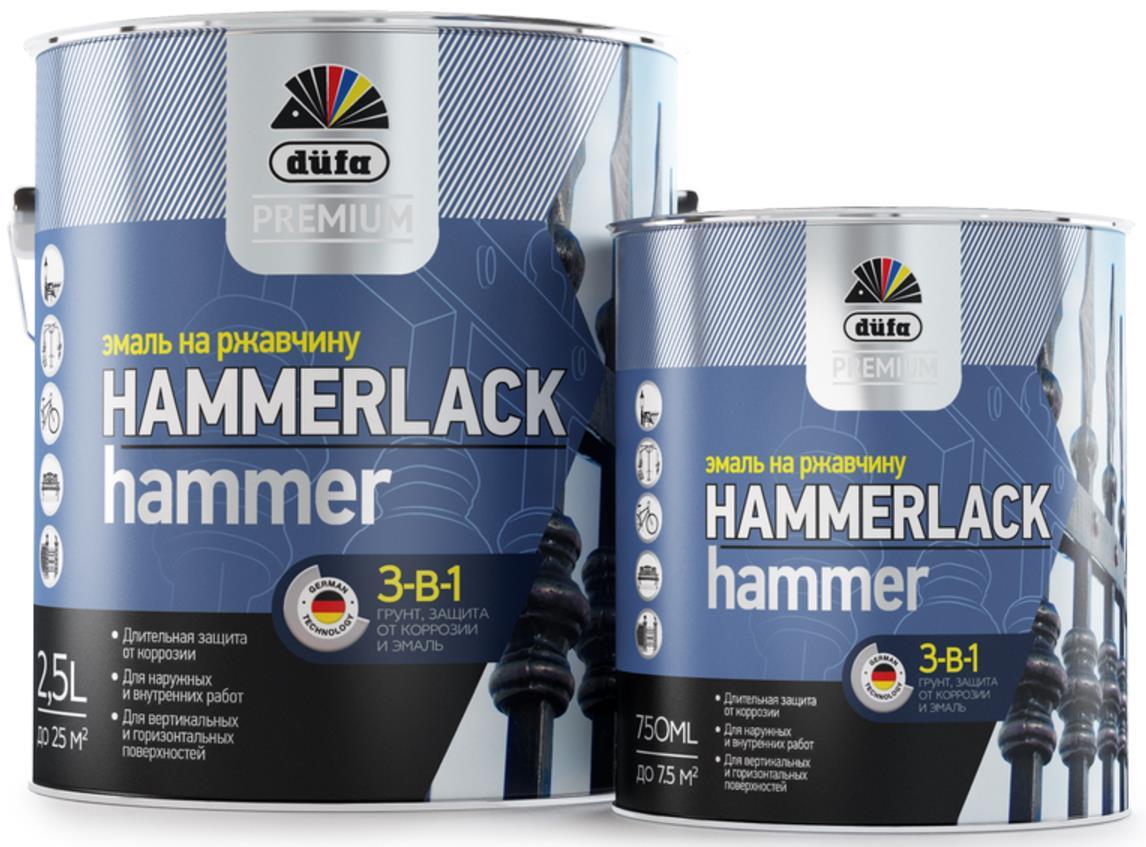 Hammerlack Эмаль на ржавчину (молотковая) Dufa expert