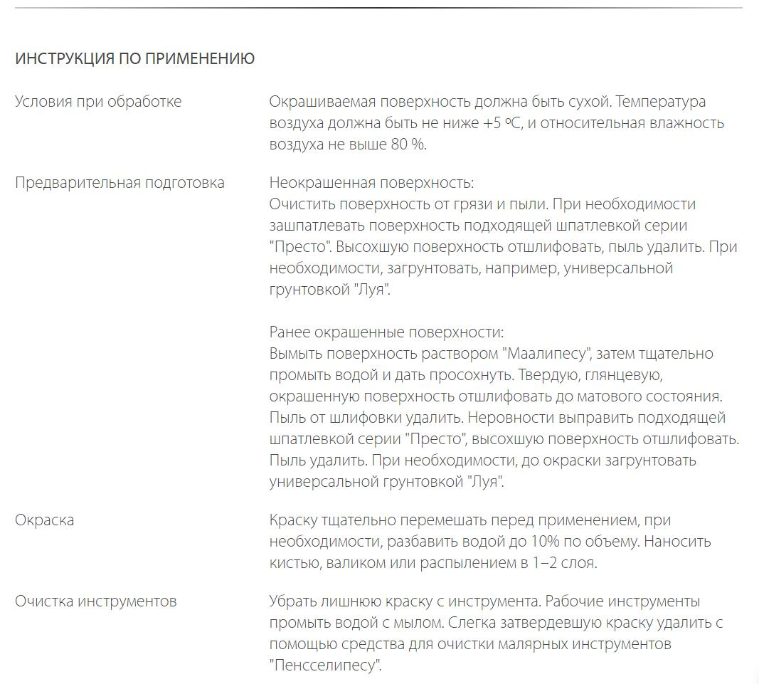 harmony-elegantnaya-interernaya-kraska-4