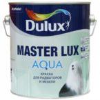 master-lux-aqua