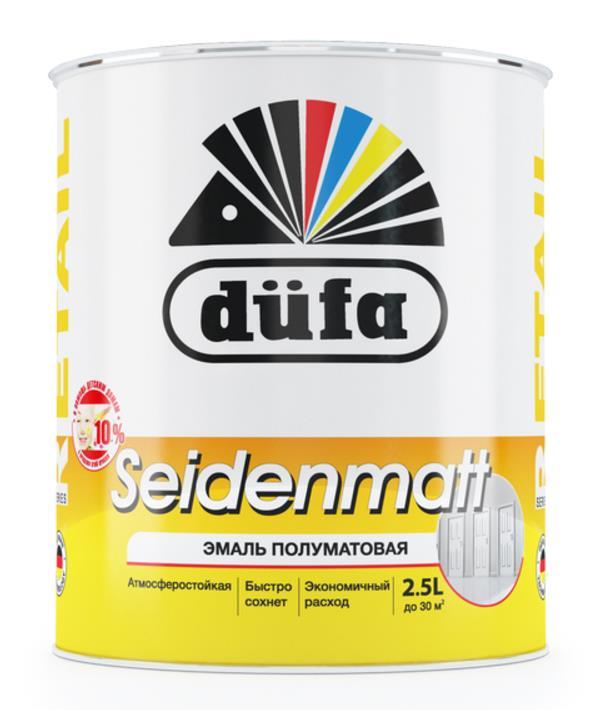 Seidenmatt эмаль полуматовая Dufa серии Retail