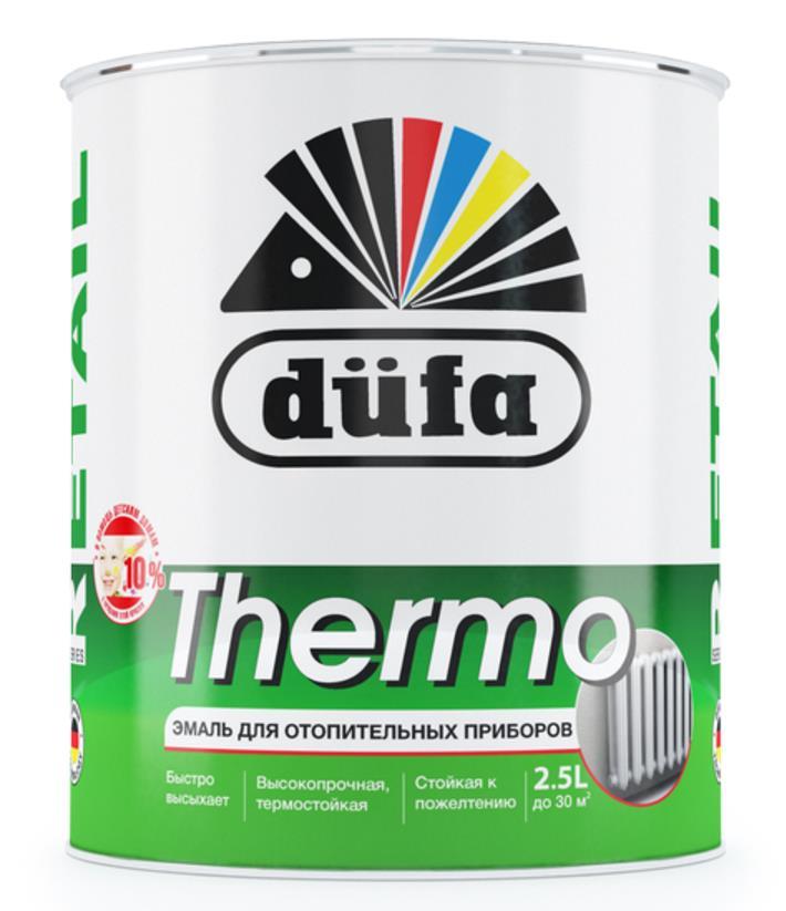 Thermo эмаль для отопительных приборов Dufa серии Retail