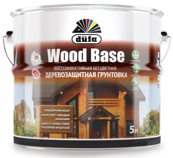 Wood Base Высокоэффективная бесцветная деревозащитная грунтовка Dufa
