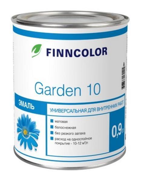garden-10