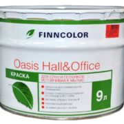 oasis-hall-offise-c