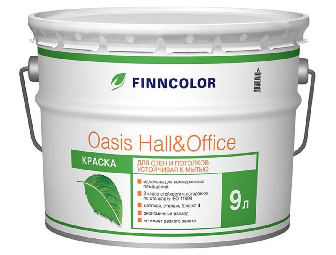 oasis-hall-offise