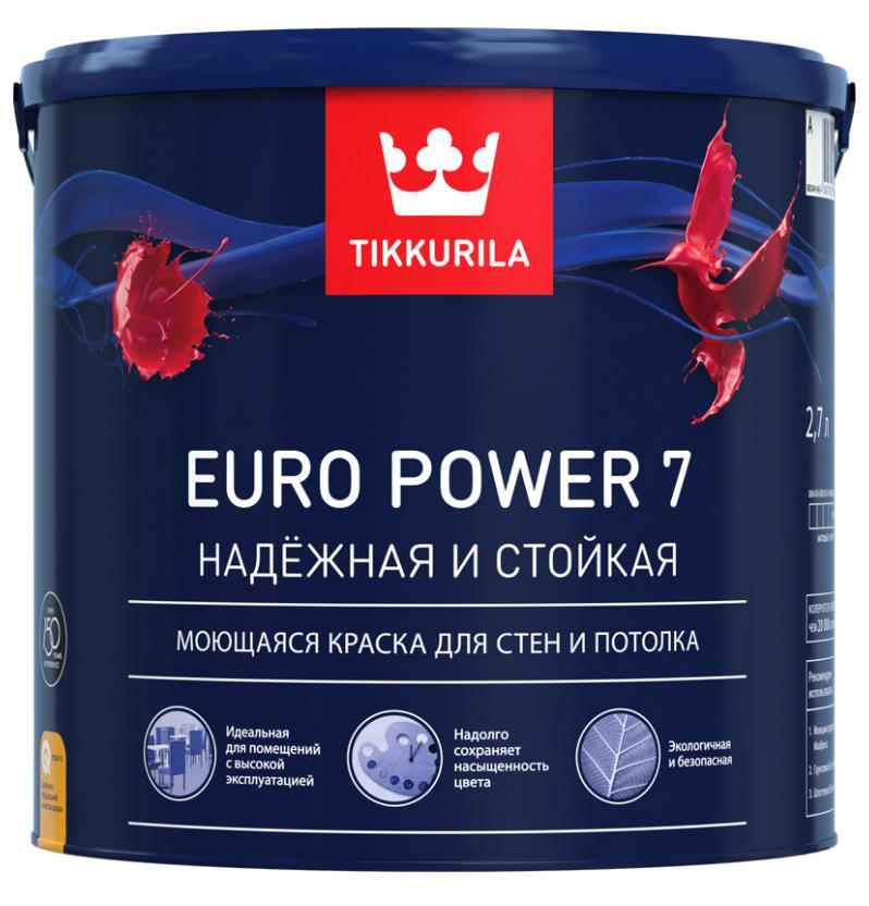 Tikkurila Euro  Power 7  Тиккурила Евро 7 моющаяся краска для стен и потолка