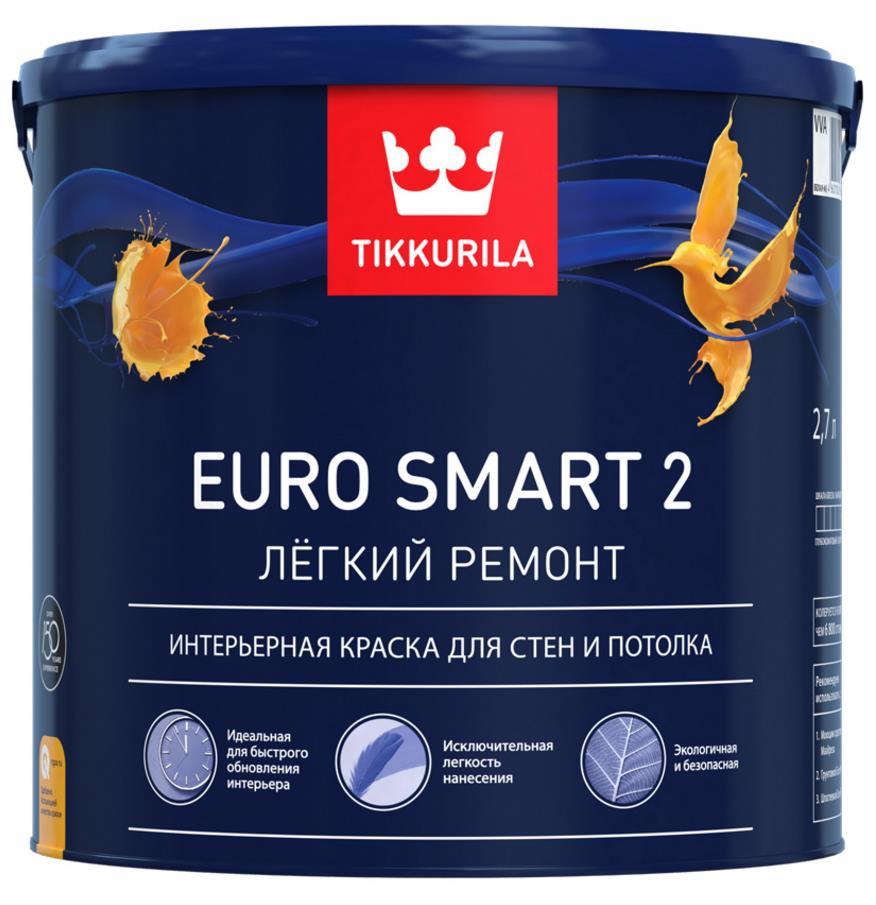 Tikkurila Euro Smart 2  Тиккурила Евро 2