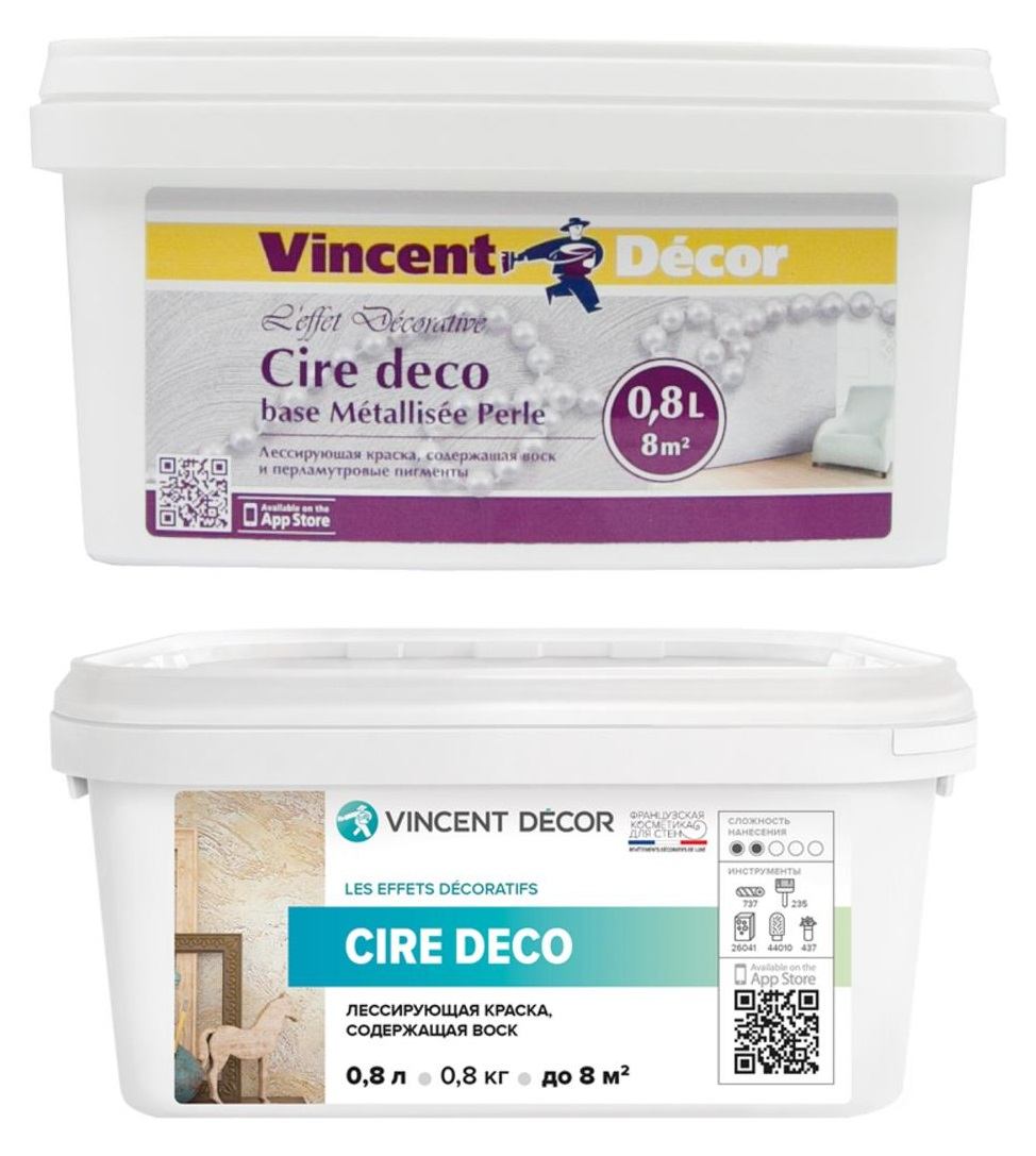 Cire deco, Vincent Decor