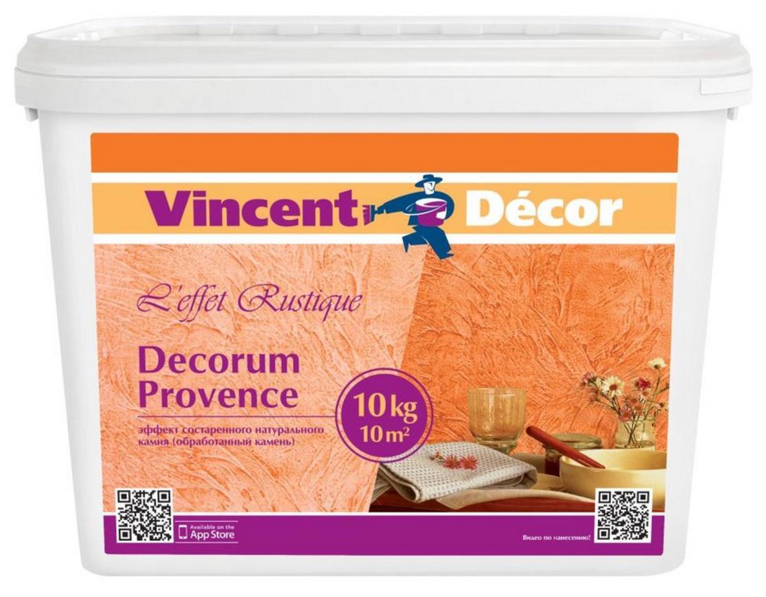 Decorum Provence