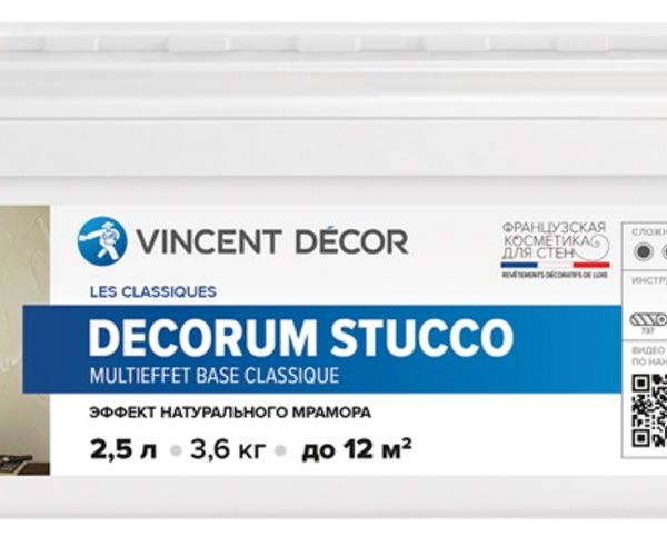 Decorum Stucco multieffet effekt natural'nogo mramora