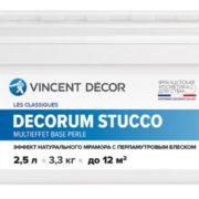 Decorum Stucco multieffet effekt natural'nogo mramora s perlamutrovym bleskom