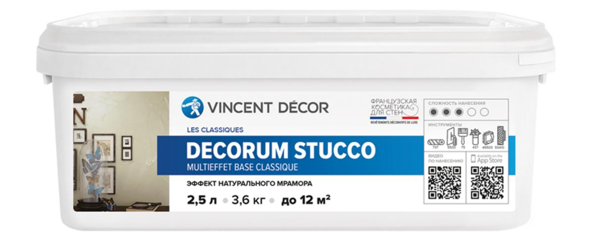 Decorum Stucco multieffet effekt natural'nogo mramora