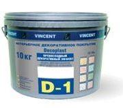 Vincent Decoplast Multicolore D 1