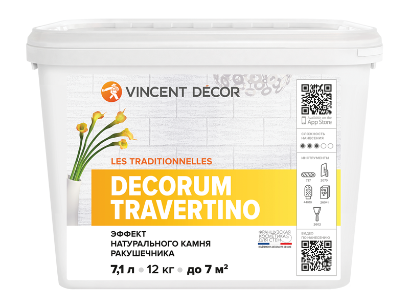 Vincent Decor Decorum Travertino Vinsent Dekorum Travertin effekt kamnya rakushechnika