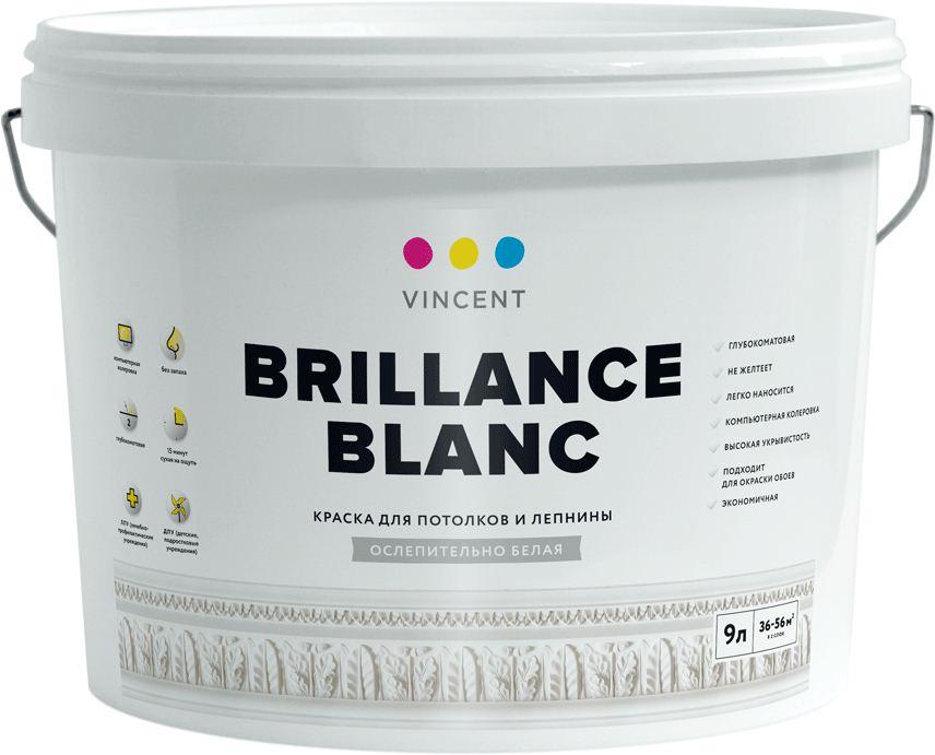 Vincent I2 Brillance Blanc Vinsent kraska dlya potolkov i lepniny