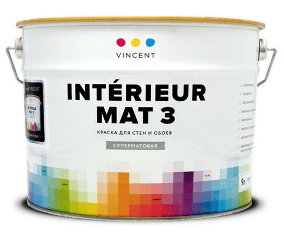 Vincent Intérieur Mat 3 Vinsent Interior Mat 3 matovaya kraska dlya sten i potolkov