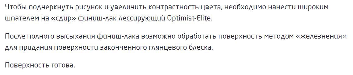 3 Optimist-elite Karnaval D726