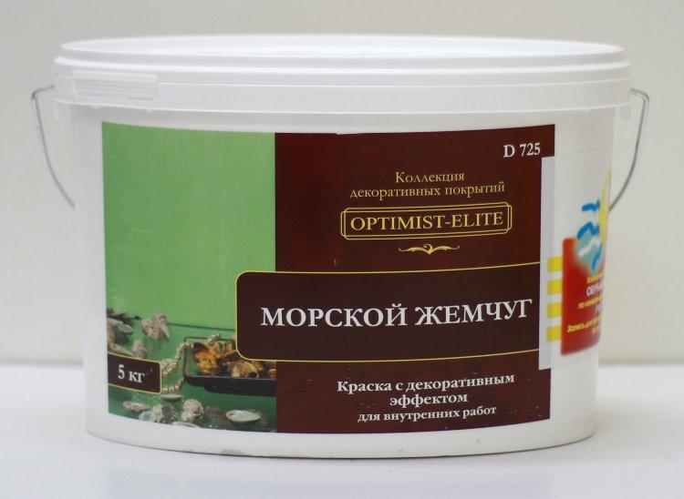 Optimist-elite Morskoi zhemchug kraska s dekorativnym effektom D725