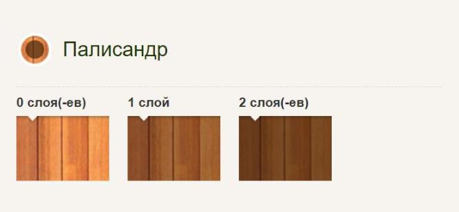 Pinotex Ultra Pinoteks Ul'tra Vysokoustoychivaya dekorativnaya propitka dlya zashchity drevesiny Palisandr
