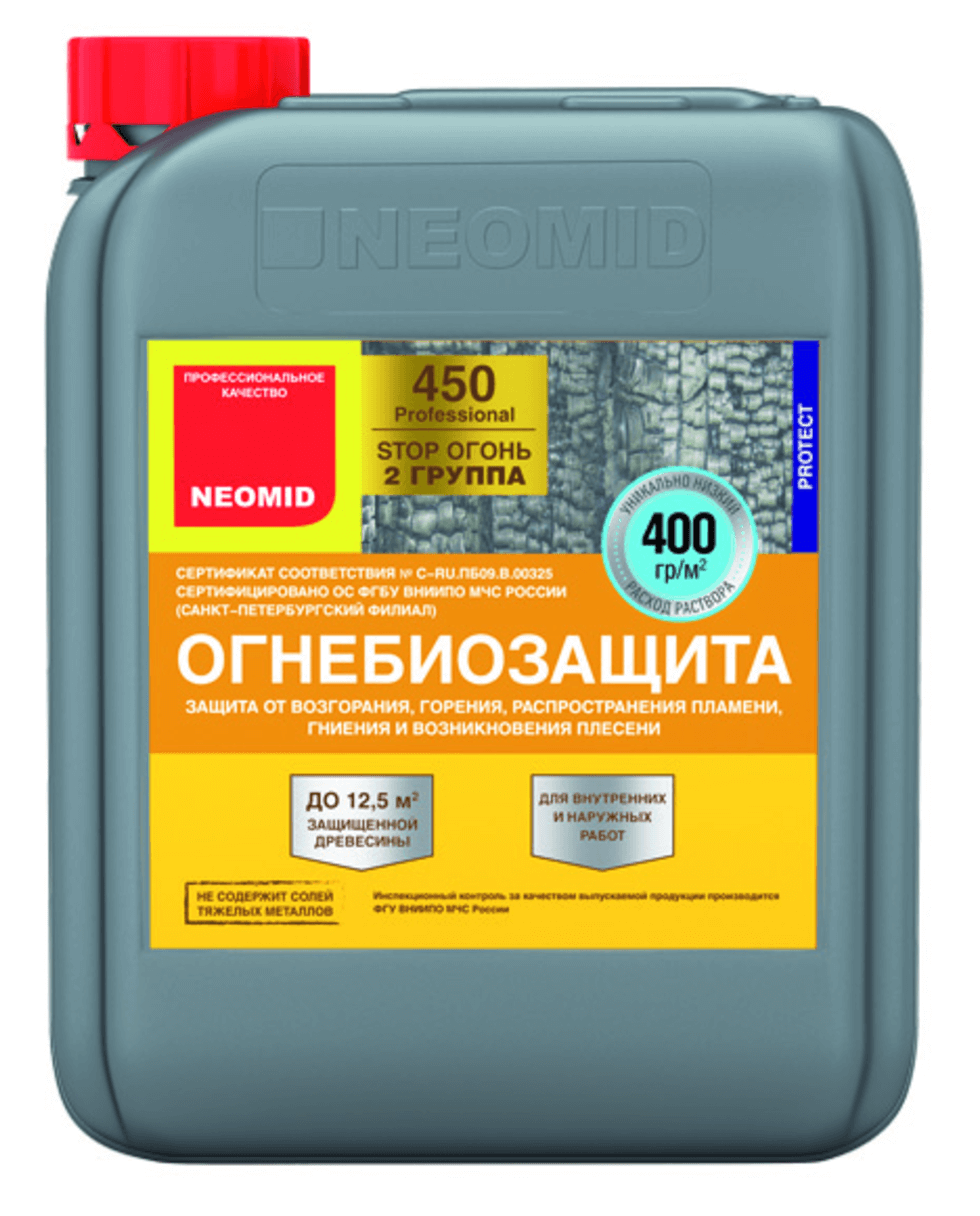 OGNEBIOZAShchITA NEOMID 450 (VTORAYa GRUPPA OGNEZAShchITNOY EFFEKTIVNOSTI)