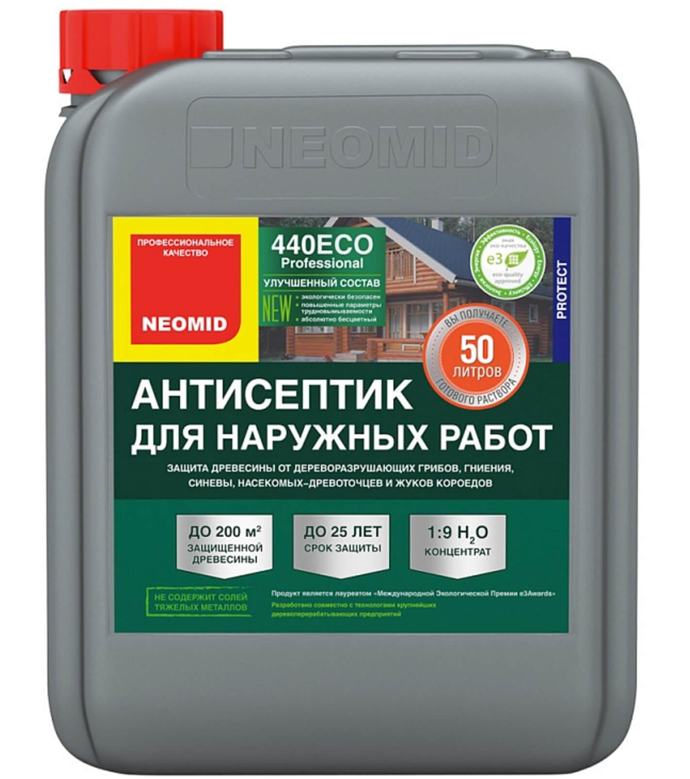 Neomid 440 ECO : Neomid 440 EKO antiseptik bestsvetnyy