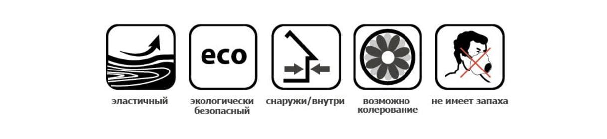 Neomid Wood Professional : Neomid Teplyy Dom germetik shovnyy dlya dereva 7