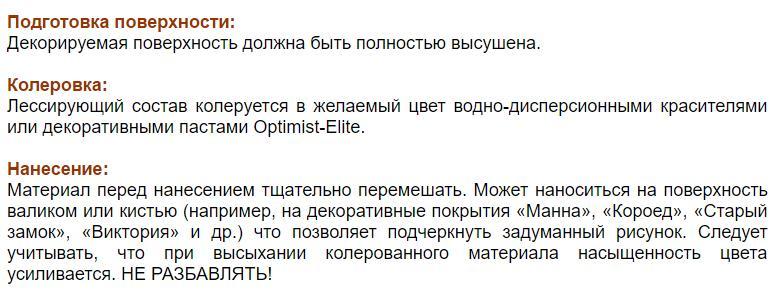 Lessiruyushchiy perlamutrovyy sostav D703
