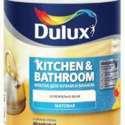Матовая Для кухни и ванной Kitchen & Bathroom Ослепительно белая
