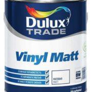 vinyl-matt-dulux
