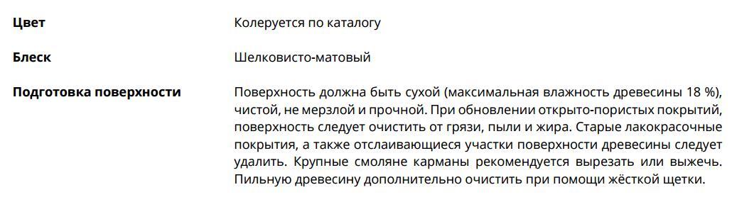 ukryvnaya-kraska-gnature